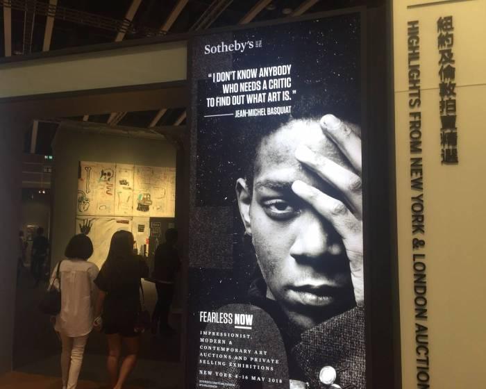 藝壇焦點|蘇富比紐約春拍本周登場