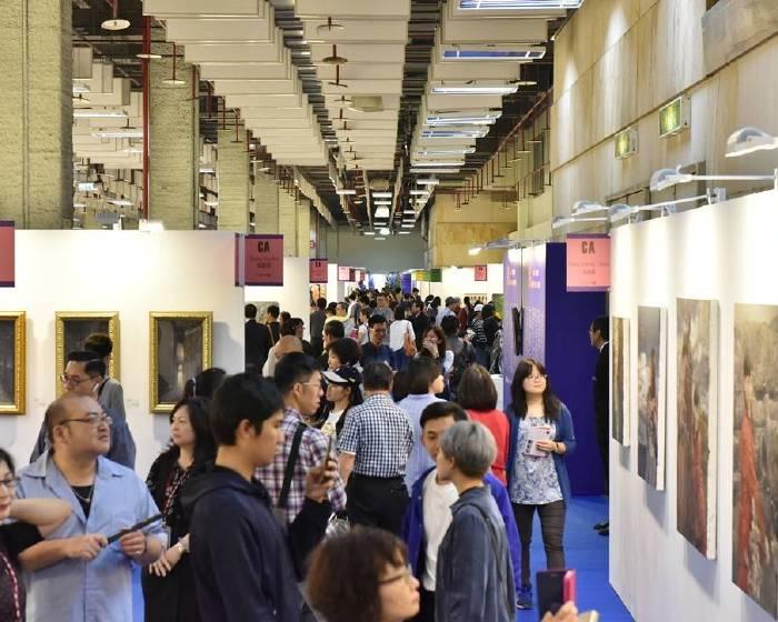 台北新藝術博覽會:【2018台北新藝術博覽會】入場吸睛有亮點