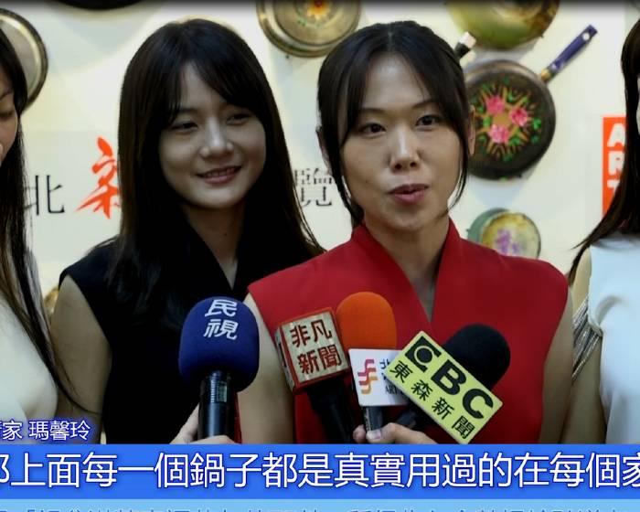藝壇焦點|2018台北新藝術博覽會盛大展開