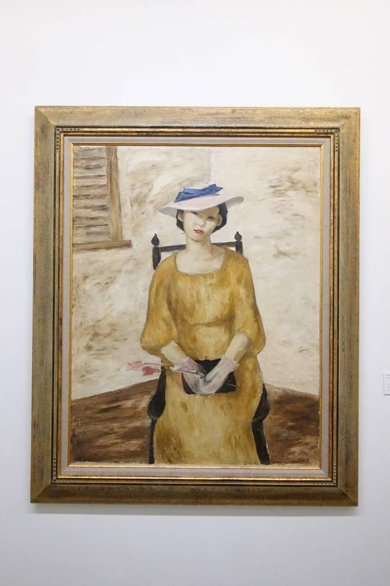 劉啟祥,《黃衣》,1938