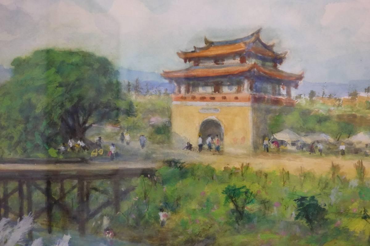 李澤藩,《東門城》,1979