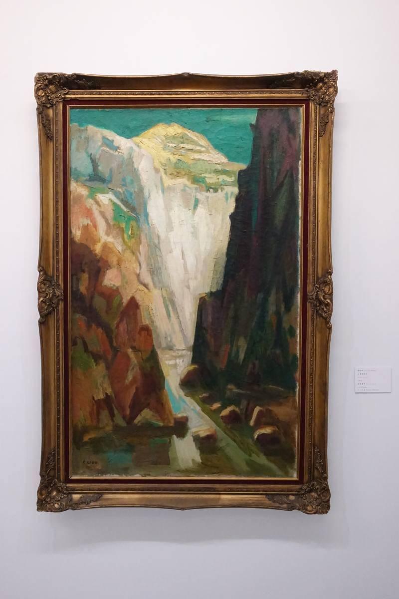 劉啟祥,《太魯閣峽谷》,1972