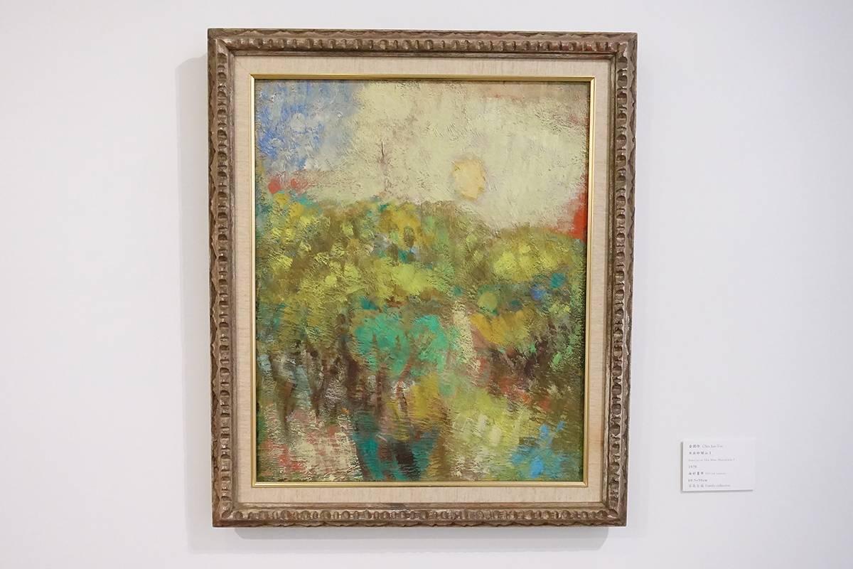 金潤作,《日出紗帽山 I》,1970