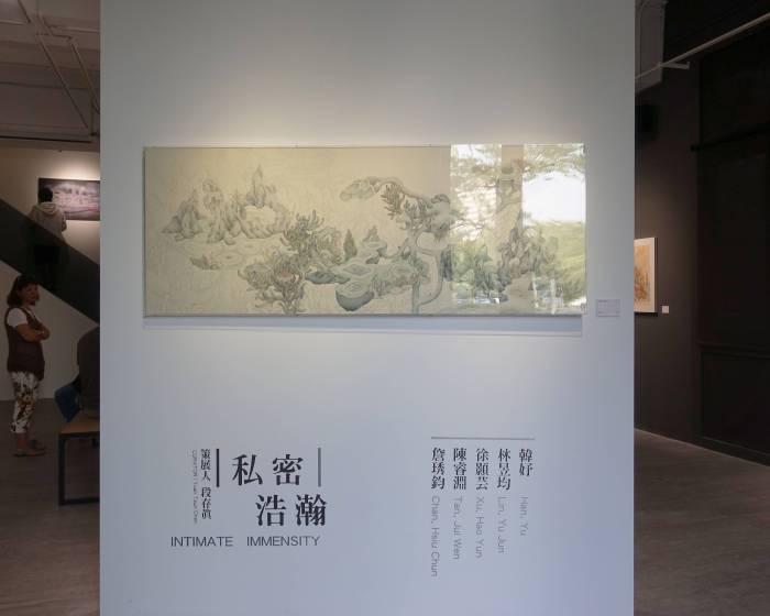 大雋藝術 Rich Art:【私密浩瀚】Intimate Immensity