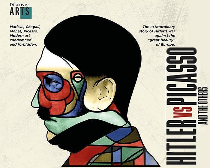 【藝術好好看】希特勒對上畢卡索 : 一場藝術與文化的淨化