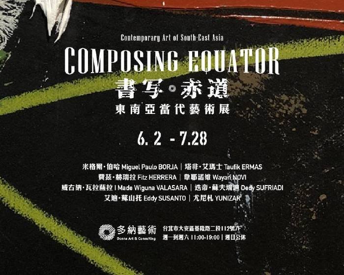多納藝術【書寫赤道東南亞當代藝術展 】Composing Equator: Contemporary Art of South-East Asia