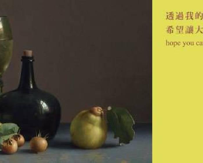 奇美博物館【凝視日常 - 荷蘭藝術家哈勒曼特】