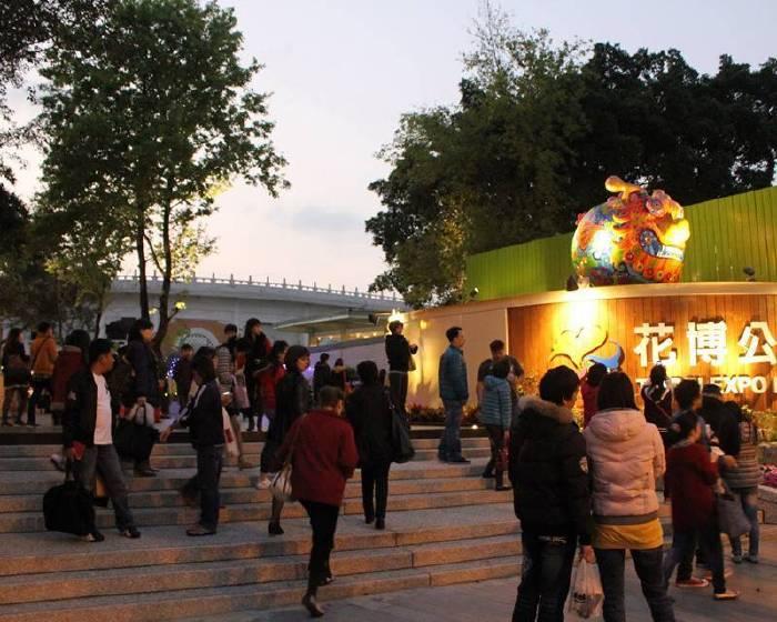 印象畫廊【台北市花博公園 洪易個展 快樂動物派對】Taipei Expo Park: Hung Yi
