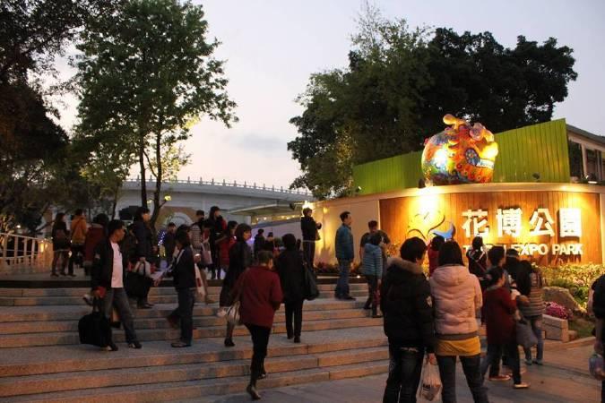 台北花博公園入口,台北市政府公共典藏 洪易 圓龍 鋼板烤漆 213x244.5x215cm