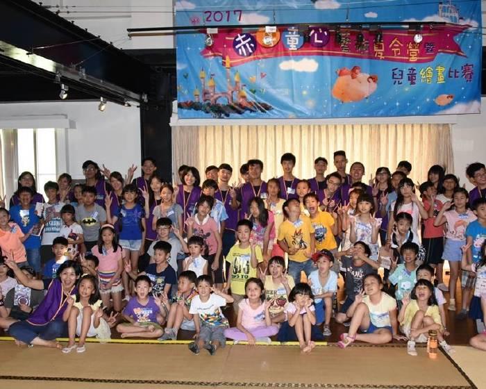 佛乘世界文教基金會:【「藝」起歡樂Fun暑假】「2018赤子童心藝術夏令營暨兒童繪畫比賽」 報名開跑