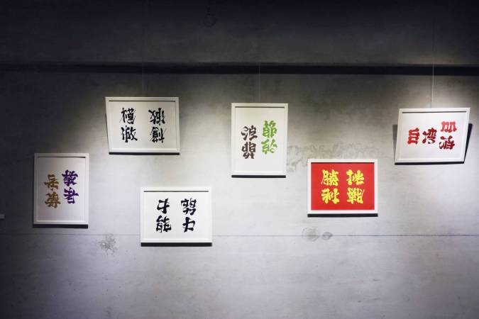 野村一晟系列作品