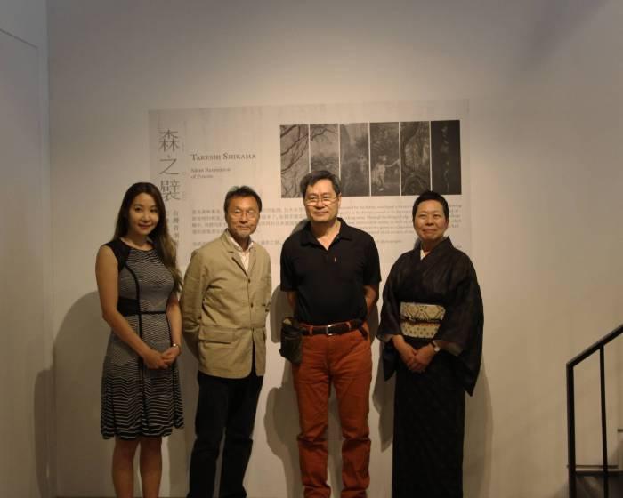 大觀藝術空間:「森之襞—志鎌猛台灣首個展」