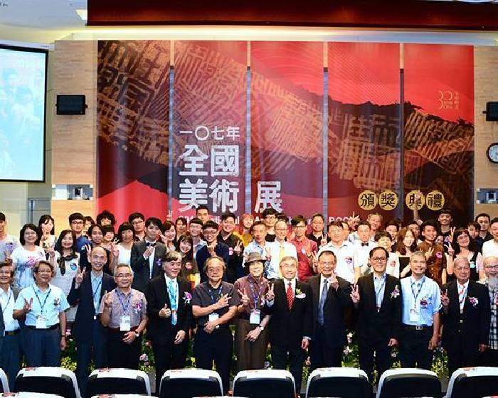 107「全國美術展」開幕 展現臺灣藝術多元面貌