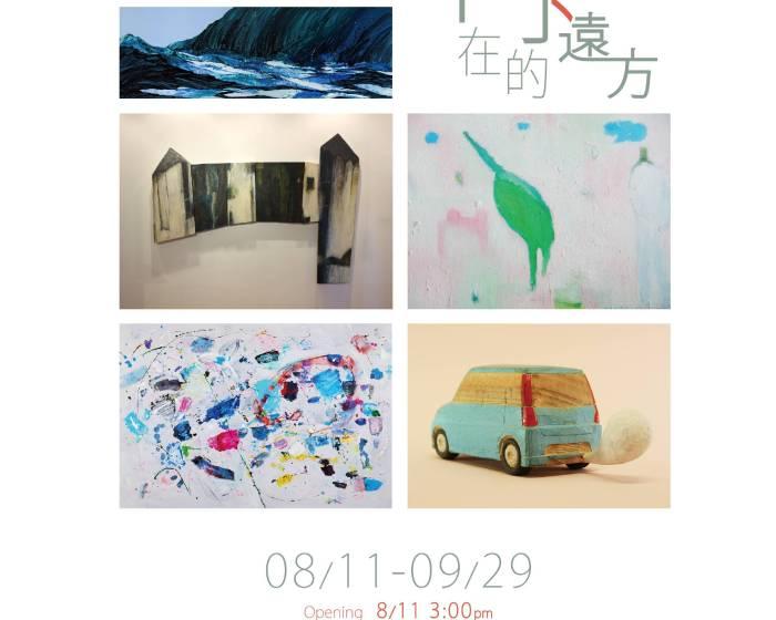 臻品藝術中心【「內在的遠方」 ─ 台日交流展】