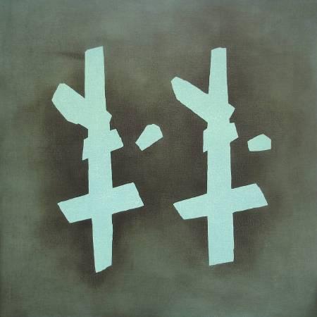 吳東龍 Blocks  and  Lines-08 150X150cm   油彩.畫布板  2008