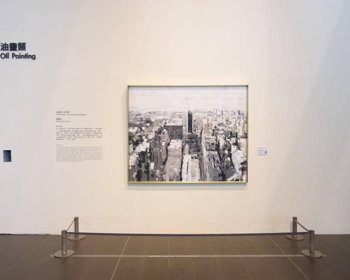 國立台灣美術館:「一O七年全國美術展 」-油畫類作品精選