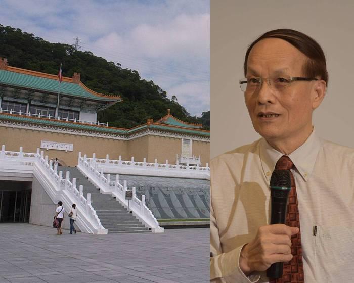 故宮新任院長陳其南:打造臺灣化的故宮 從古典中國意象解套