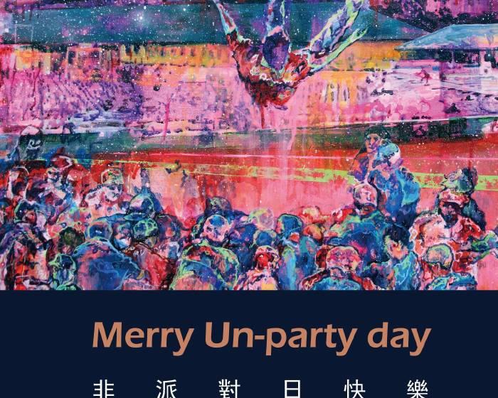當代一畫廊:【非派對日快樂】洪乙丹創作個展