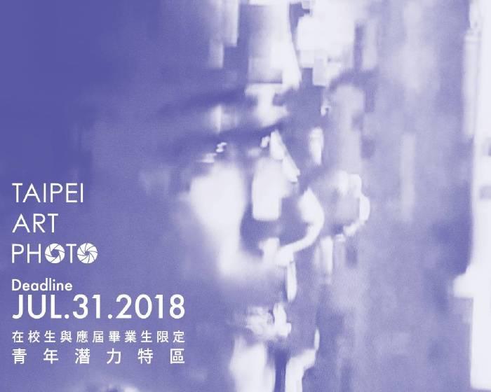 TAIPEI ART PHOTO SHOW :2018 TAP 當代藝術攝影與青年潛力特區展位申請