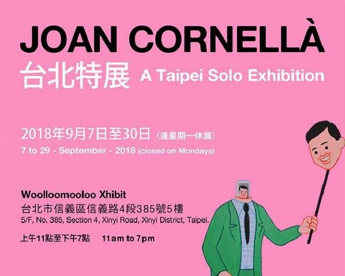 JUSTLIVE 就是現場:【Joan Cornellà】A Taipei Solo Exhibition 台北特展 2018