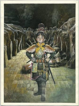 漫畫《東周英雄傳》第一集封面