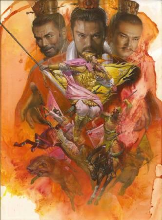 《鄭問之三國志》遊戲封面