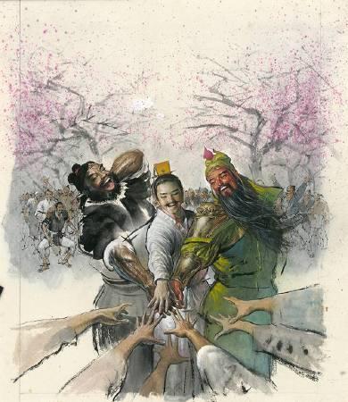 《鄭問之三國志》遊戲畫面