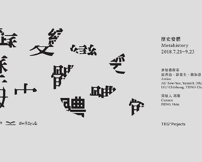 TKG+【歷史變體 Metahistory】