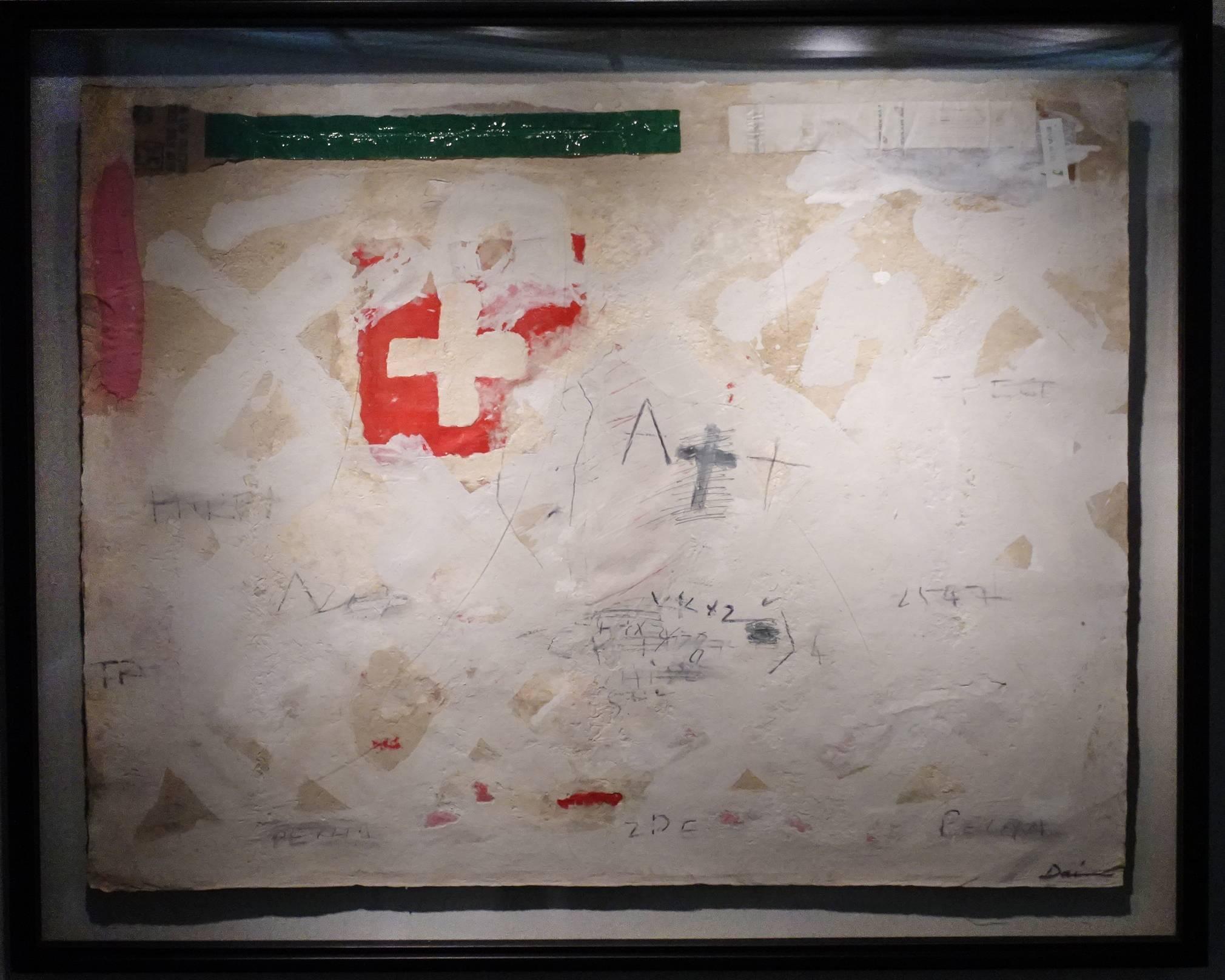 戴壁吟,A++,複合媒材,1998年。