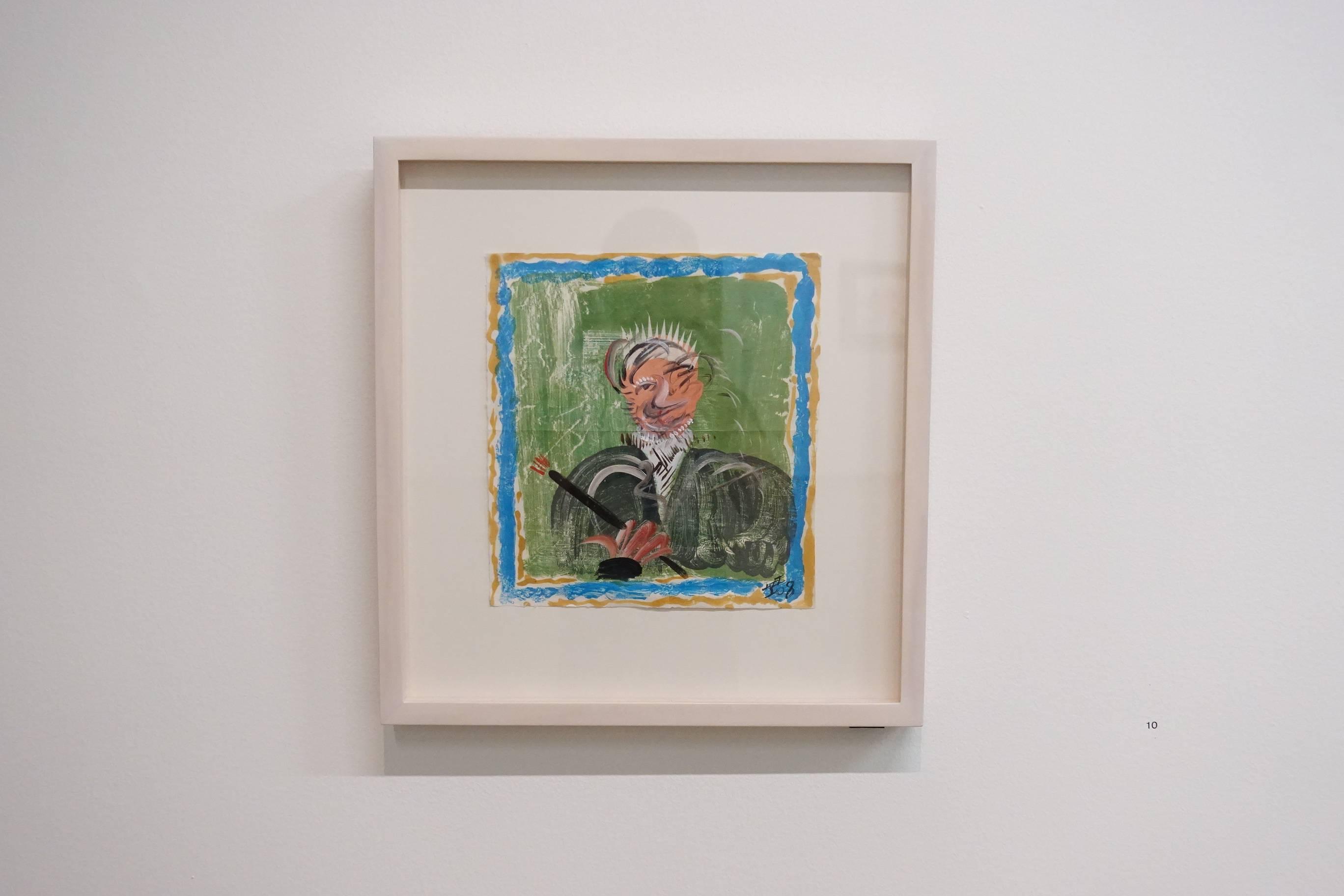 夏陽,自畫像,2008年。