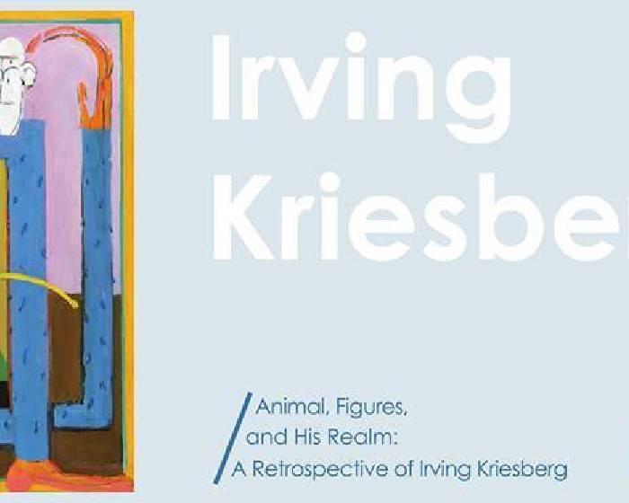 新苑藝術:【動物、肖像與他的王國 — Irving Kriesberg 回顧展】