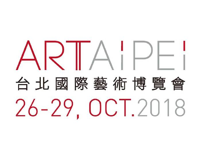 ART TAIPEI:【2018 台北國際藝術博覽會】