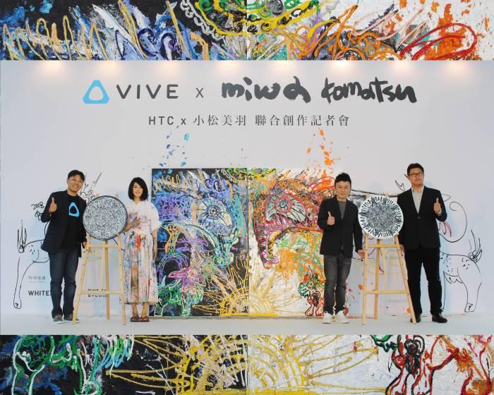 HTC與小松美羽的跨界合作 VR虛擬實境中的祈禱與神獸