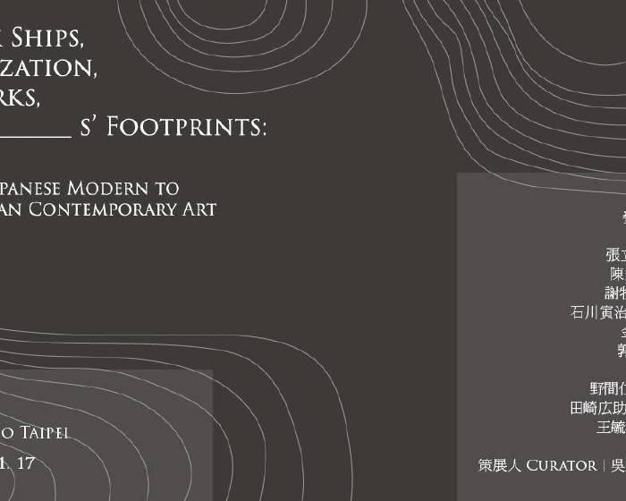 台北日動畫廊【黑船、文明,芻言和 _____ 的足跡】從近代日本到東亞當代藝術