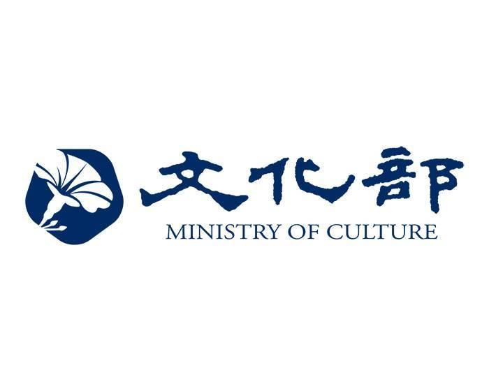 文化部:108年度「視覺藝術類計畫補助申請」10/1至10/31止