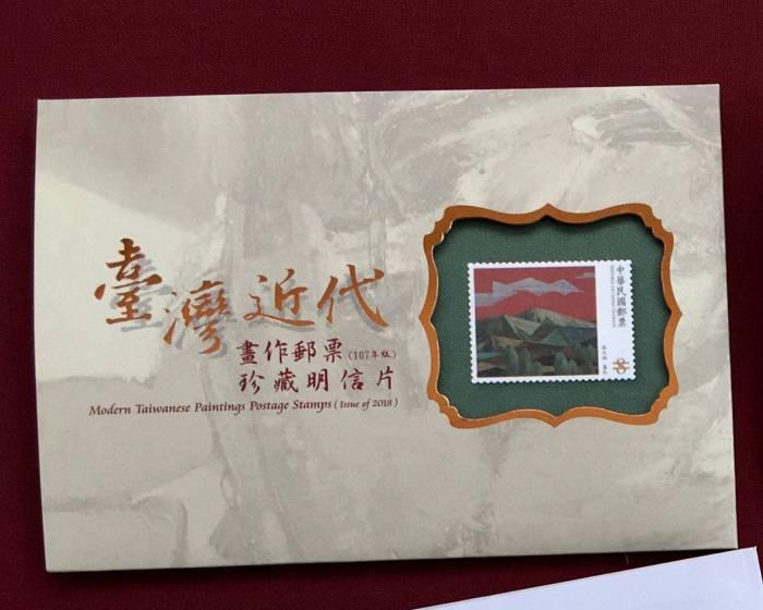 國美館推出「臺灣近代畫作郵票」 將藝術及文化帶入日常
