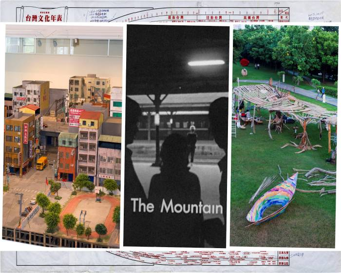 2018台灣美術雙年展《野根莖》 探究臺灣在地藝術的力量