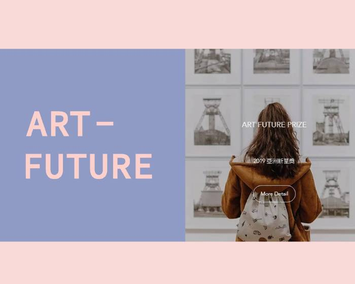 「希望當代藝術獎項與國際接軌」台灣將出現第一個亞洲青年藝術獎