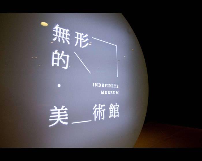 2018台北國際藝術博覽會 亞太購藏新氣象 學術策展新標竿