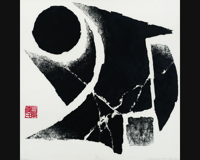 陳庭詩-意志 #1