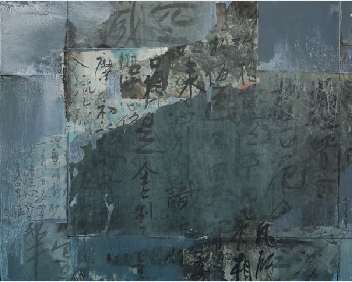 馮鍾睿-1990-27