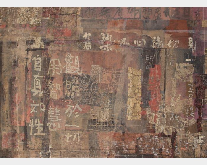 馮鍾睿-1990-20