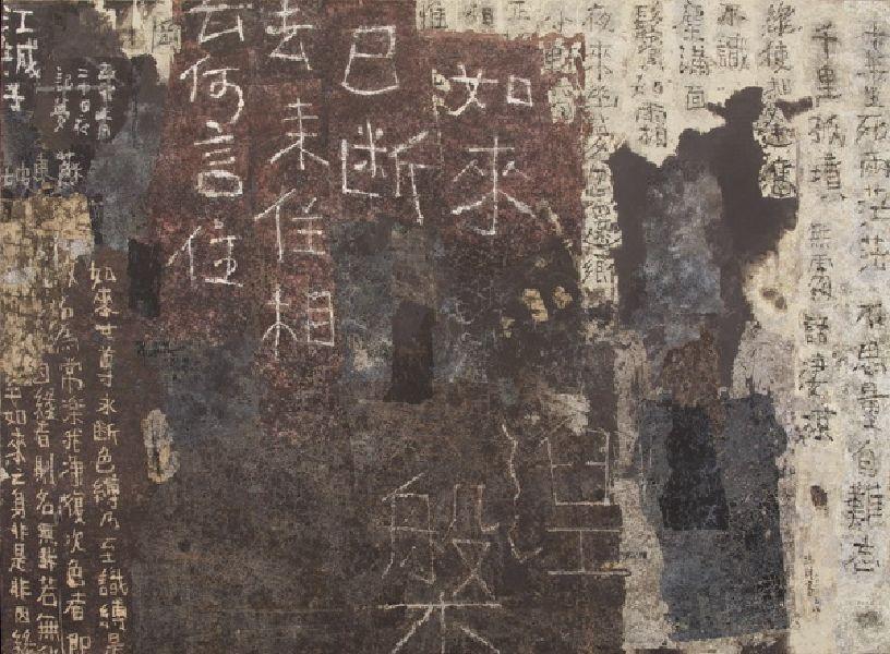 馮鍾睿-2012-08