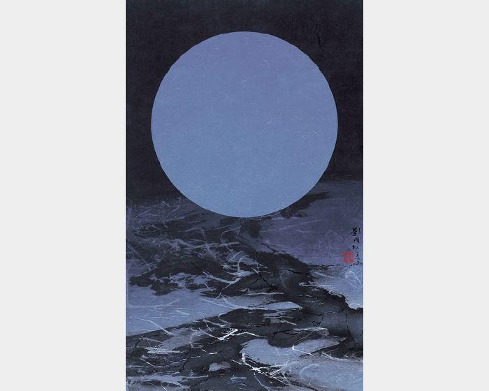 劉國松-藍月圖