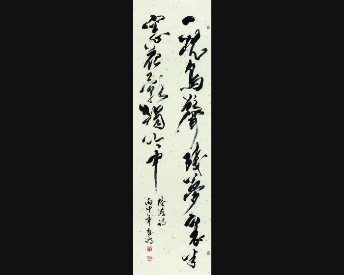 張志鴻- 一枕鳥聲殘夢裡 半窗花影獨吟中