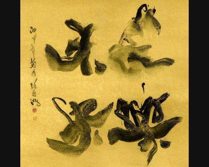 張志鴻-長樂未央