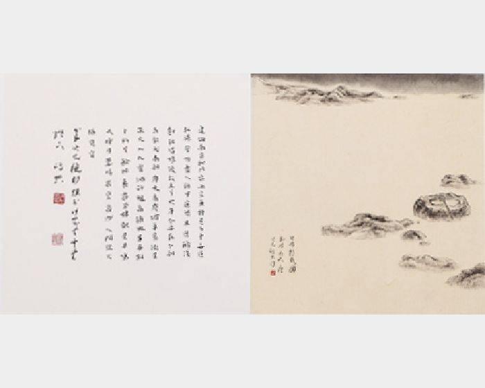 廖鴻興-回首(椿萱式)