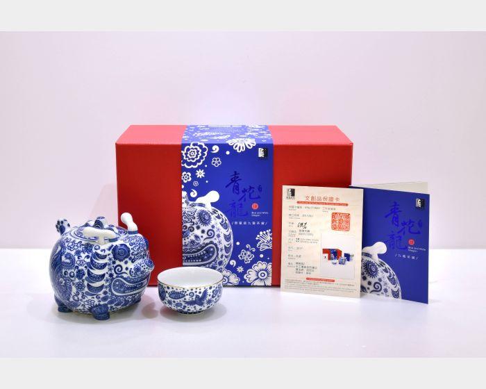 洪易-九龍茶罐 青花龍 (精裝)