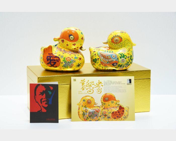 洪易-黃金鴛鴦