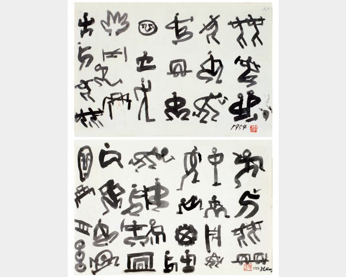 洪瑞麟-礦工符號